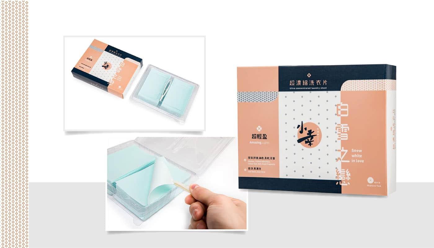 小幸 品牌策劃及設計