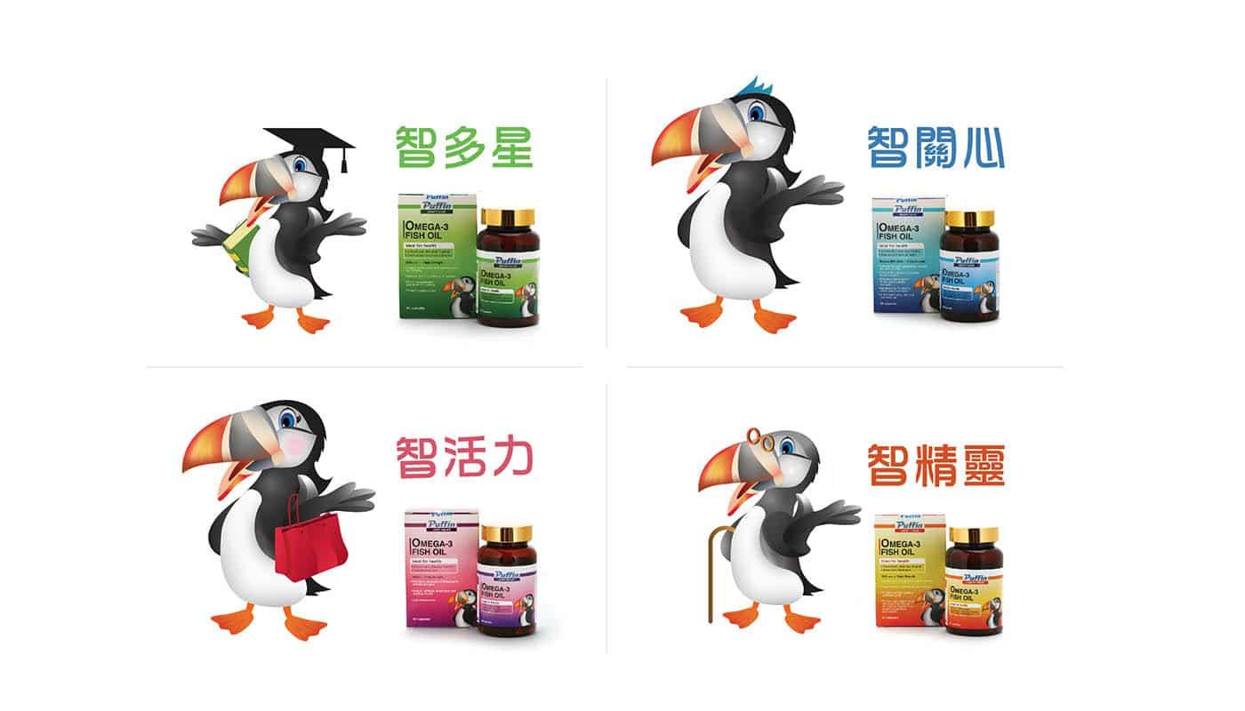 Puffin 海雀 品牌設計、商標設計、角色設計、網店設計、Facebook 建立及帖子設計
